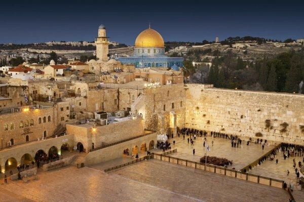 Kudüs Turu (Pegasus Hava Yolları ile)